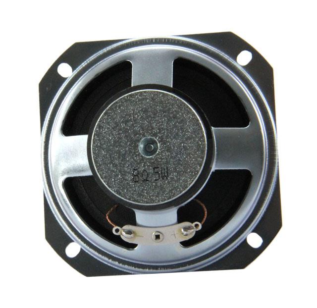 Lautsprecher LS77-R8