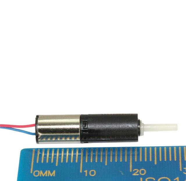 G700 micro planetary gear unit